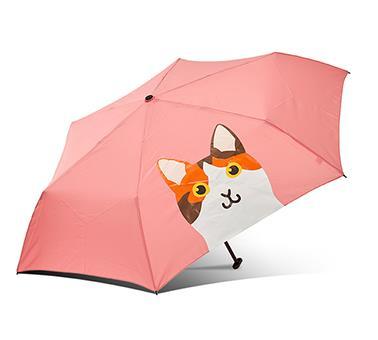 可爱动物印花折叠伞